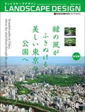 landscapedesign_11