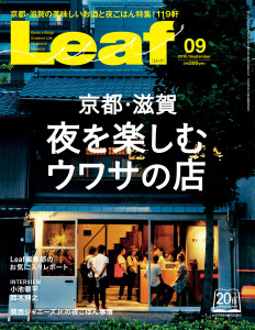 leaf160725ebook