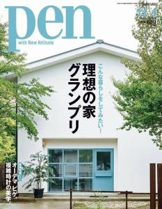 pen2015